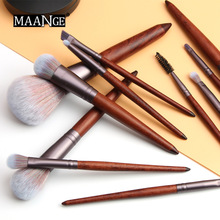 11Pcs Makeup Brushes Set Cosmetic Foundation Powder Blush Eye Shadow Lip Blend Wooden Make Up Brush Tool Kit Maquiagem