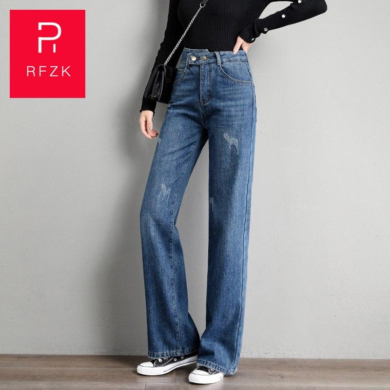 Rfzk Fashion Women Blue wide leg jeans high waist denim trousers female casual long pants2020  Boyfriend style straight jeans