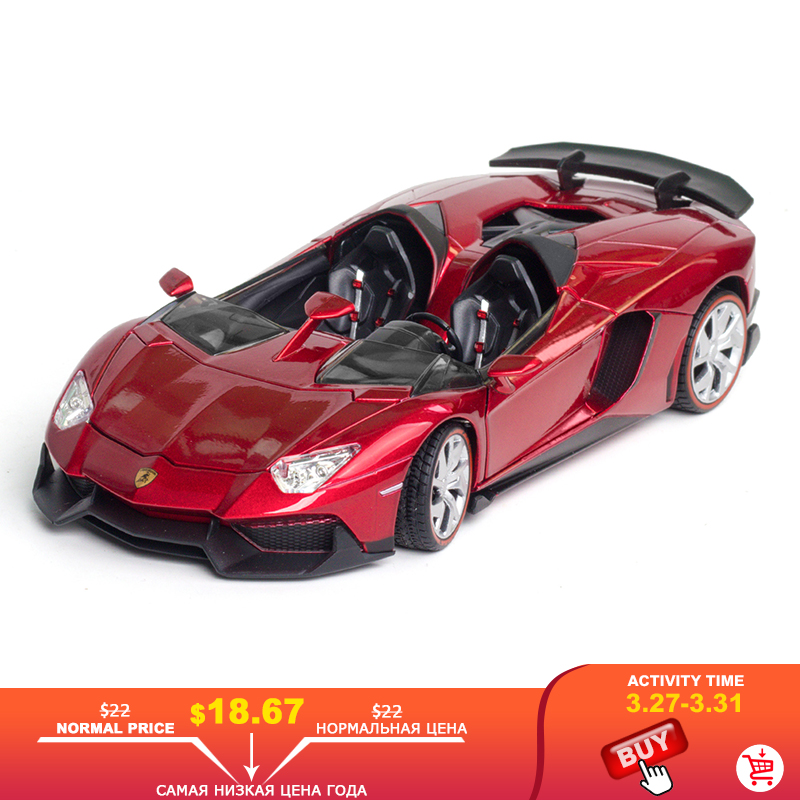 1:24 Lamborghinis Aventador J Alloy Sports Car Model Diecasts & Toy Vehicles Super Racing Front Wheels Can Rotate Children Gifts