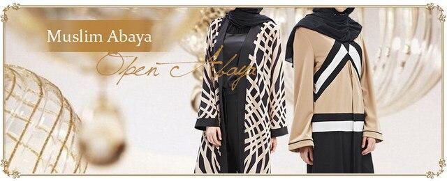 Muslim Abaya