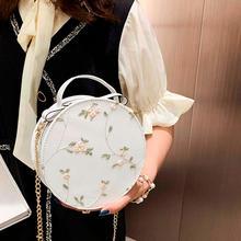 купить PU Leather Women Bags  Lace  Handbag Crossbody Bag Solid Color Small Round Bag 8.7 по цене 347.15 рублей