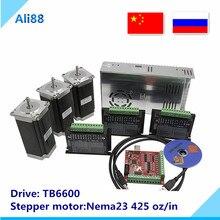 Набор шагового двигателя Nema 23: двигатель+ Драйвер TB6600+ коммутационная плата+ блок питания 350 Вт маршрутизатор с ЧПУ 3 оси комплект