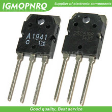 4PCS 2SA1941 2SC5198 2pcs A1941 + 2pcs C5198 TO-3P amplificatore audio dedicato per il tubo Nuovo Originale(China)