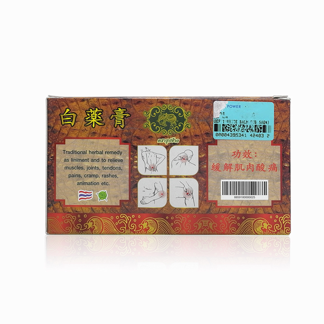 Thailand white Balm ointment joints pain relief muscle pain relax balm medical plaster oil patch knee pain health|Patches|   -