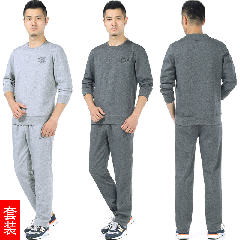 Spring And Autumn Middle-aged Men'S Wear Leisure Sports Suit Men's Pullover Hoody Trousers Daddy Clothes Two-Piece Set