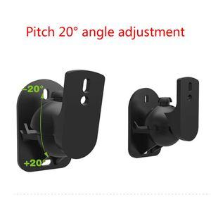 Image 1 - قوس تثبيت على الحائط لمكبر صوت الأقمار الصناعية ، مشبك مع دوران قابل للتعديل وزاوية إمالة لمكبرات صوت Sony