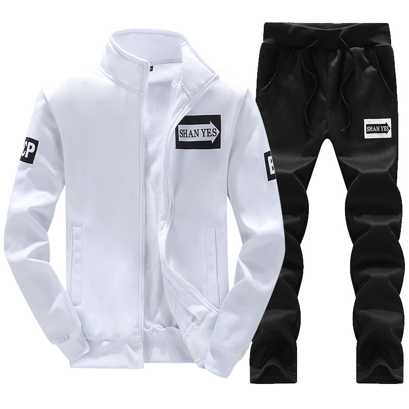 Men Casual Sports Hoodie Suit Students Running Sports Clothing Leisure Suit Two Piece Set