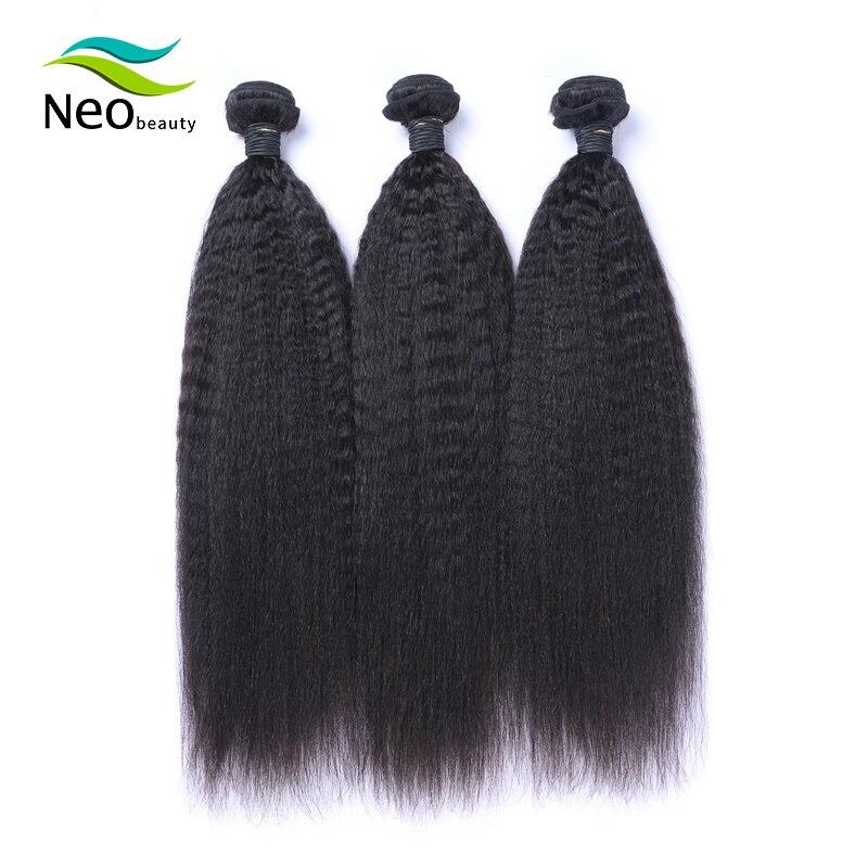Grade 10A Kinky Straight Hair Bundles Burmese Hair Weave Hair Bundles 3/4 Neobeauty Virgin Hair Extension Natural Black