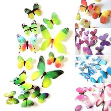 new fashion 12Pcs 3 D Simulation Butterfly Background Wall Stickers DIY Living Room Decals Design Beautiful Decor