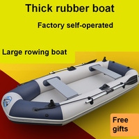 Large inflatable boat Professional brushed panel boat Water sport swimming fishing supplies