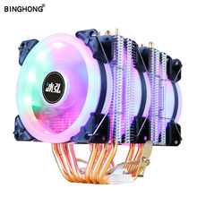 6 tube de cuivre CPU radiateur Aurora double halo 90MM coloré lampe 3PIN ventilateur adapté for775 1155 1366AMD3 AM4 X79 X99 CPU ventilateur de refroidissement(China)
