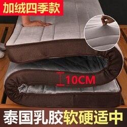Multifunktions luxus natürliche latex matratze Memory schaum füllung 10cm und 6cm stereoskopischen Atmungs Komfortable matratze
