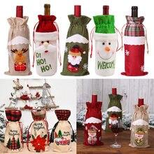 Набор рождественских бутылок для вина снеговик крышка бутылки