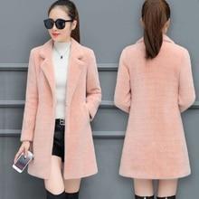 Теплое осенне-зимнее шерстяное пальто женское элегантное средней длины Новое корейское темпераментное женское популярное пальто утолщенное шерстяное пальто