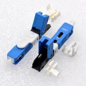 Image 4 - Conector rápido de fibra óptica FTTH SC UPC, conector rápido de fibra óptica SC FTTH tipo integrado, conector sc250d SC, 100 Uds.
