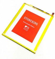 Stonering HB2899C0ECW  5100mAh Battery for Huawei M3 M3-BTV-W09 M3-BTV-DL09 Tablet PC
