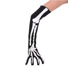 Мужские и женские перчатки для Хэллоуина, Длинные нарукавник из белой кости с черепом, Длинные страшные перчатки для Хэллоуина, luvas motociclismo handschoenen