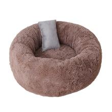 Cama macia para cachorro com almofadas, almofada para cães pequenos e médios de inverno, filhotes de cachorro cama de animais de estimaçãoCasas, canis e canetas