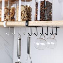 1Pcs Kitchen Wrought Iron Seamless Nail-free Hook Cabinet Storage Rack Multi-function Wardrobe Row Hook Finishing rack