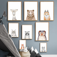 Raccoon Fox Deer Wolf Bear Hedgehog Bobcat Nordic Posters And Prints Wall Art Canvas Painting Pictures For Kids Room Decor