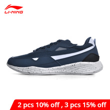 Li-Ning Men Sports Life Lifestyle Shoes Wearable Jogging Sne