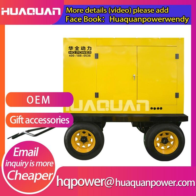 yuchai mobile waterproof 40kw permanent magnet power generator sale