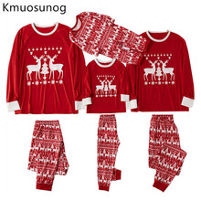 Family Christmas Pajamas Set Clothes Mother and Daughter Sleepwear New Baby Kid Dad Mom Matching Outfits H0941