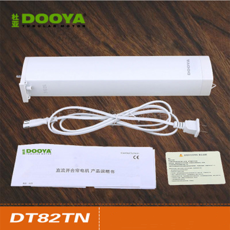 Dooya Smart Home Intelligent Smart Curtain Electrical Curtain Motor DT82TN Remote Control 100-240V 50/60MHZ Smart Home System