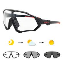 2020 fotochromowe okulary rowerowe gafas ciclismo wędkarskie okulary sportowe MTB okulary rowerowe fietsbril gogle okulary rowerowe tanie tanio kapvoe Polarized light + UV400 + photochromism 60mm 9406 MULTI 140mm Poliwęglan Unisex TR-90 Jazda na rowerze