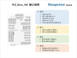 Image 3 - Core Board of PLC Core 164 Codesys Controller