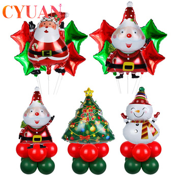 christmas decorations for home merry christmas balloons xmas party supplies happy new year 2021 decorations navidad 2020 leather bag leather bag