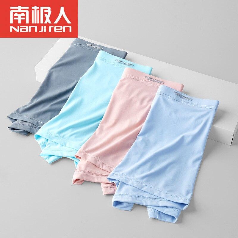 Nanjiren Men Underwear Flat Pants ice Silk Dry Comfortable Breathable Underwear Comfortable Fit Non Marking Men Boxer 4 pairs