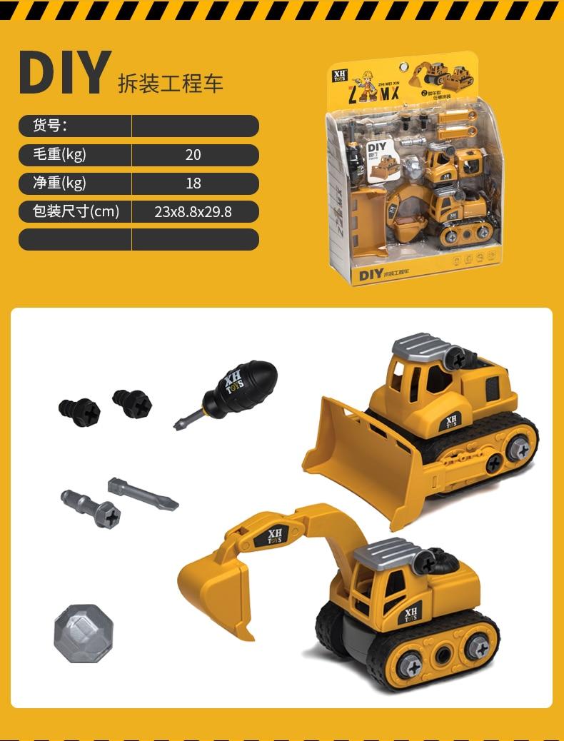 玩具车1_17