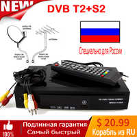 2018 Satellite receiver HD Digital DVB-T2 dvb-S2 HD Digital Terrestrial Satellite TV Receiver Combo DVB T2 S2 H.264 MPEG-2/4