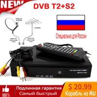 2018 Satellite receiver HD Digital DVB T2 dvb S2 HD Digital Terrestrial Satellite TV Receiver Combo DVB T2 S2 H.264 MPEG 2/4