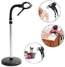 Drying and Styling Stand for Home Bathroom Pet Grooming Supplies(China)