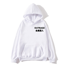 New Autumn Winter Men Hooded Hoodies Japan South Korea Fashion Hip Hop Headwear Sweatshirts Text Print Hoody