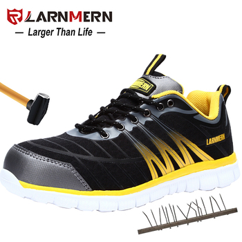 LARNMERN Mens Work Shoes Steel Toe Safety Shoes Yellow Lightweight Anti-Smashing Anti-puncture Construction Sneaker