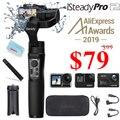 HOHEM iSteady Pro 2/Pro 3-осевая карманная брызгозащищенное с шарнирным замком для DJI Osmo Экшн камера Gopro Hero 7/6/5/4/3 SJCAM YI Action Камера