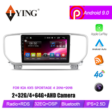 IYING 9 inch Touch screen Android 9.0 DSP Car Radio Multimedia Player GPS Navigator For Kia KX5 Sportage 4 2016 2017 2018 4G+64G стоимость