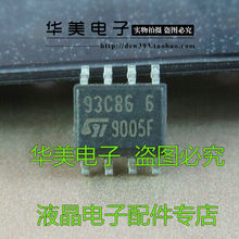 Free Delivery.93C86 6 = 93C86WP Authentic ST memory chip SMD