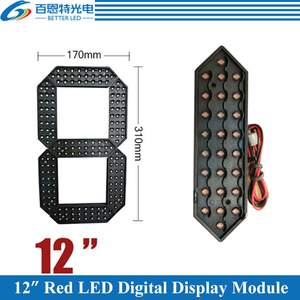 Image 1 - Уличный 7 семисегментный светодиодный цифровой номер красного цвета для продажи газа, 10 шт./лот, 12 дюймов, модуль светодиодного дисплея