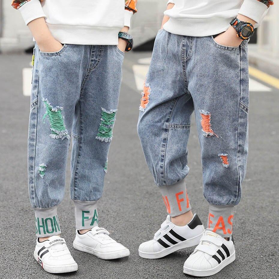 Boys Patchwork Jeans