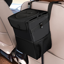 MoFan multi-function waterproof folding car supplies trash can back-mounted storage box bag
