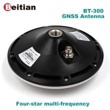 BEITIAN hohe qualität GLONASS BDS GALILEO GPS antenne wasserdichte hohe präzision GNSS RTK bord empfänger antenne, BT 300