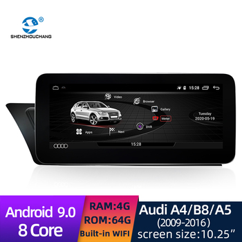 Car Smart Multimedia Player DVD GPS Radio Android 9.0 system for Audi A4/B8/A5 2009-2016 image