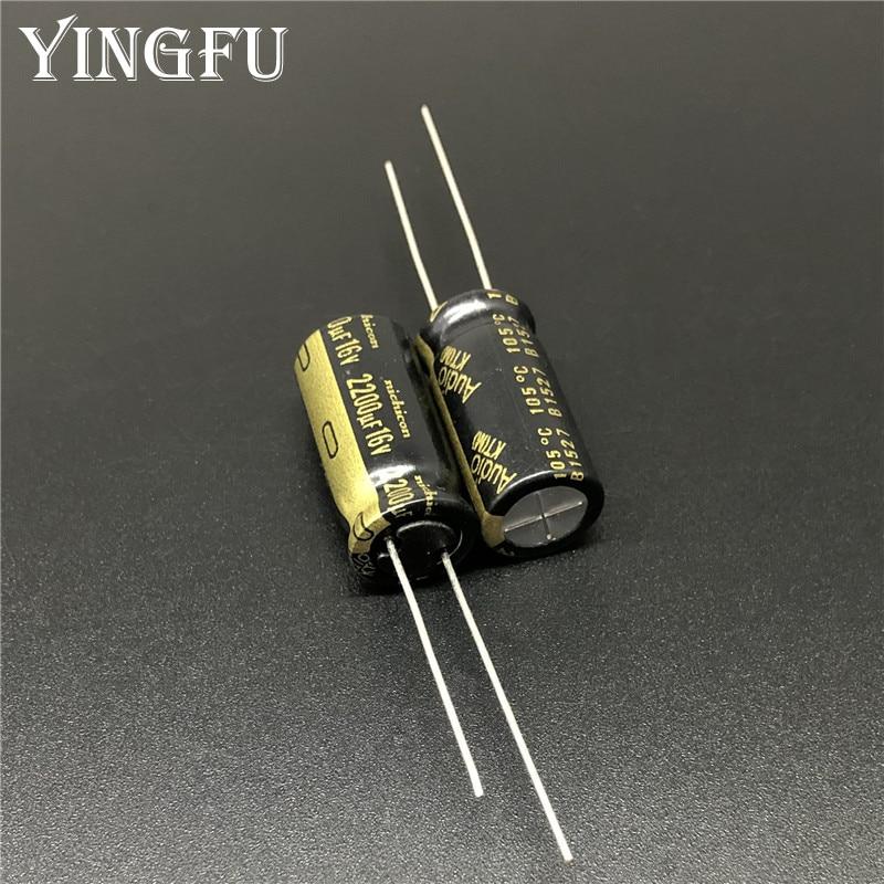 10X20mm 820uf 16V  105C