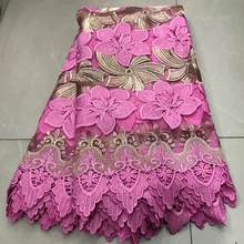 NEW African Guipure Lace Fabrics High Quality Nigerian Swiss Voile In Switzerland Net Tulle Lace 2.5 Yards For Wedding A1436