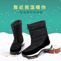 Windproof Snow Warm Children Front Zipper Boots Guangzhou CHILDREN'S Shoes New Style CHILDREN'S Snow Boots