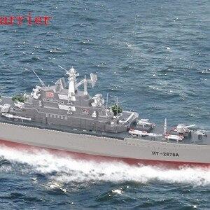 [Funny] 4CH HT-2878 RC boat Sh